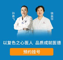 合肥白癜风患者康复案例